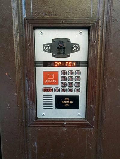 Beward intercom system installation 1