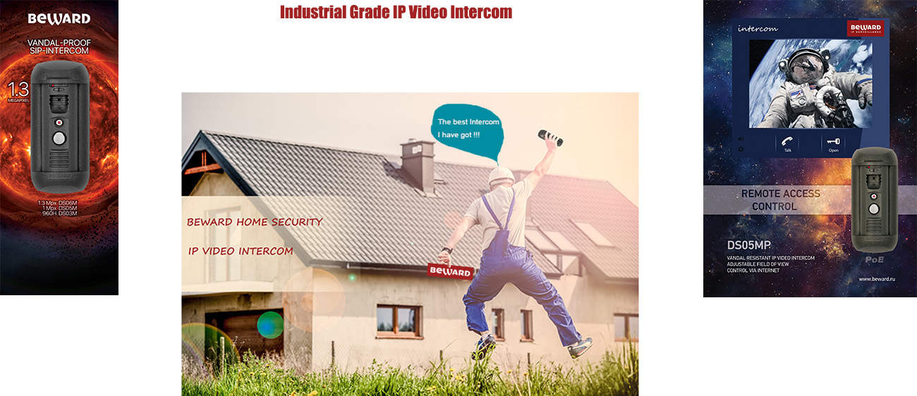 Beward IP Video Intercom DS series